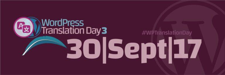 Le 30 septembre, c'est le WordPress Translation Day 2017!