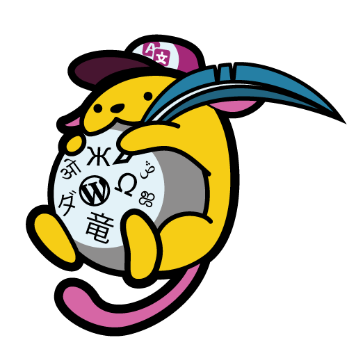 wapuu WordPress Translation Day 2017