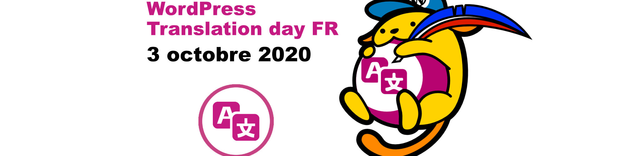Rendez-vous le 3 octobre 2020 pour le WordPress translation day FR