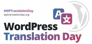 Invitation au WordPress Translation Day du 24 septembre 2021