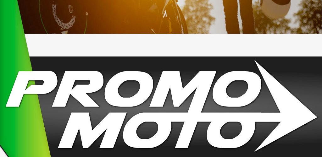 Recherche developeur Promomoto.fr